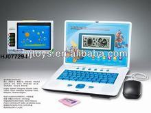 Kids Learning Machine,Tablet toys,Mini Laptop Toys