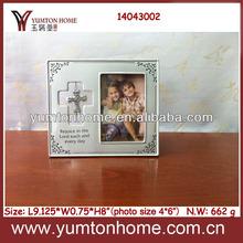 Photo frames images image chef photo frame
