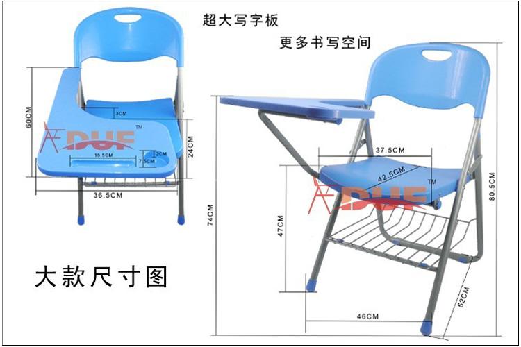 Ecole de vente chaude chaise pliante avec big criture - Chaise pliante solide ...