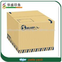 Factory Popular customized corrugated packing box