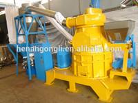 condiment powder grinding machine/ seasoning hammer mill/ flavoring grinding machine
