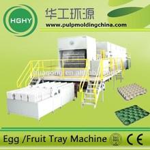 Full auto egg tray machine waste paper pulp egg tray machine