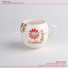 ceramic Chinese stylish classical coffee mug whole