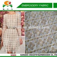 2016 new organza lace, embroidered organza fabric