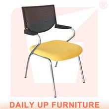 Break Room Mesh Office Chair Upholstered Arm Metal Chair Chair Cushion Modern Furniture