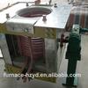 China cheap crucible melting furnace for shipping