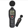 High quality Digital Sound Level Meter Noise Measurement