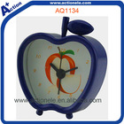 Apple Shaped Metal Case Table Alarm Clock