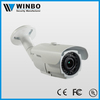 H.264 Compression Mode Outdoor Waterproof Bullet Camera 960H Day And Night Monitoring