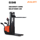 4.6 meter, 1.5 ton electric hydraulic stacker CL1546