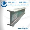 150*150 Pultrusion Fiberglass FRP H Beam Composite Profile