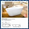 classic acrylic bathtub wtm-02520