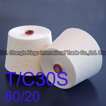 China 30S medium elasticity 80/20 polyester/cotton yarn factories