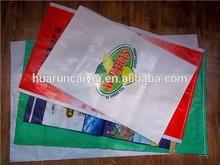 BOPP laminated pp woven fertilizer bag with 100% polypropylene