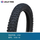 factory manufacturer cheap chinese motorcycle tire