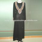 wholesale new design dubai black abaya dubai abayas