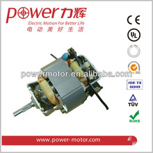 PU5421 ac motor specification