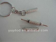 eye glass screwdriver