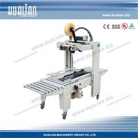 HUALIAN 2015 Automatic Carton Sealer