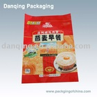 Cereal Packaging Bags with handle