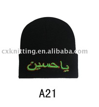 fashion acrylic knitted hat with custom embroidered beanies