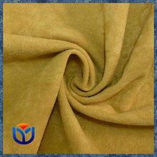 Aloba 100% Polyester Warp Knitted Fabric Aloba alova