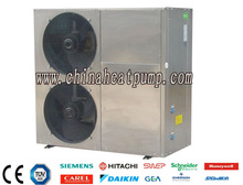 Hiseer all in one evi air to water heat pump heater