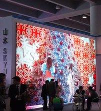 P8 SMD indoor full color virtual led digital display