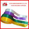 2014 wholesale polyester satin ribbon