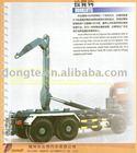 hooklift Sanitation truck 3 to 25T Manufacturer hook lift garbage truck hooklift truck Mr.Tom King:86-15271357675