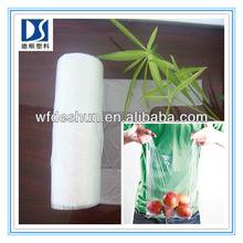 Clear HDPE T-shirt Plastic bag/Heat Seal T-shirt Bag