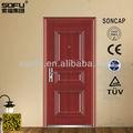 صور المشروع الباب الباب الخارجي الأمن