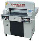 paper cutter( hydraulic paper cutter,office supply)