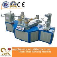 Automatic Paper Core Making Machine,Paper Tube Cutting Machine,Pringle Can Making Machine