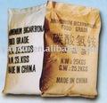Bicarbonato de amonio de grado de alimentos( amoniocas: 1066- 33- 7)