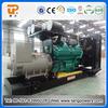 250KVA power generator for power supply from 25kva to 1500kva