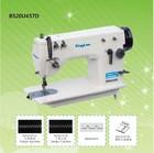 BS20U457A Zigzag sewing machine industrial zigzag sewing machine