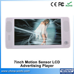 7inch TFT industrial CE/FCC/ROHS motion sensor lcd advertising digital signage computer advertising and marketing