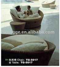 Outdoor Patio Furniture Rattan Leisure sun bed