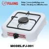 FJ-001 European type gas stove single burner gas cooker
