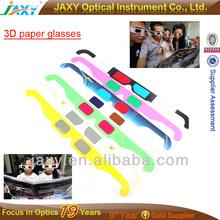 Free logo printing cheap cardboard paper 3D glasses