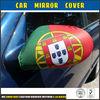 2014 Brazil World Cup Car Mirror Flags