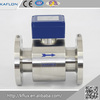 high quality magnetic flowmeter for water