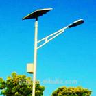CE RoHS ISO high power led module100 watt solar led street light system streetlight solar cell panel 65w 12v, 150w solar panel