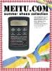 (SY-666) electronic calculator with language translator