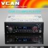 MP3-5050 Car MP3 Player USB/RDS/SD