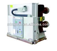 V-Sa 12/17.5/24/40.5kV Indoor Medium Voltage Vacuum Circuit Breaker(VCB)