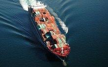 Ocean Freight China to Punta Arenas Chile Shanghai shenzhen ningbo xiamen qingdao
