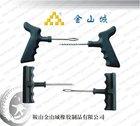 car repair tool/auto repair tool/easy used tire repair tool
