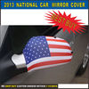 2014 national car mirror cover